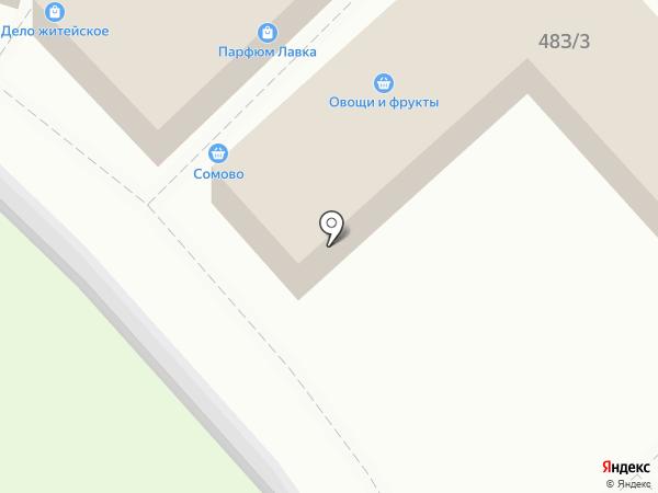 Ювелирная мастерская на карте Воронежа