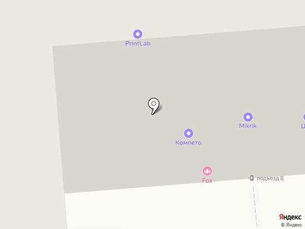 Пивной магазин на карте Воронежа