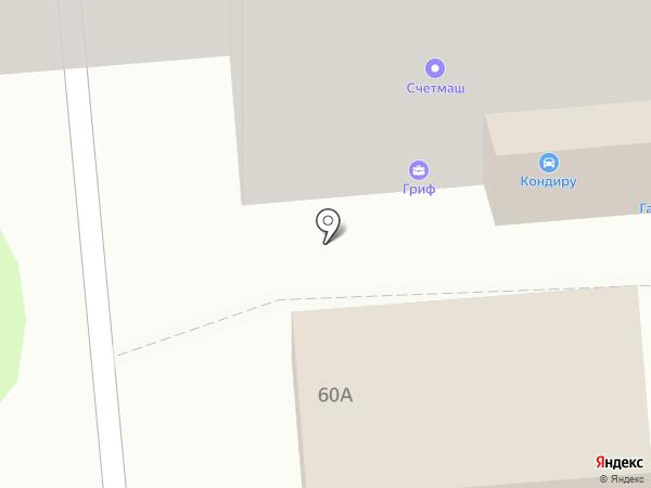 Сити Сервис на карте Воронежа