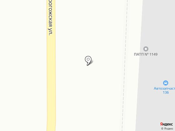 Хозстроймаг на карте Воронежа