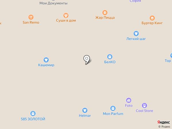 Burger King на карте Воронежа
