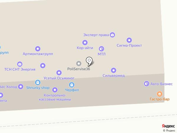 Юрист сити на карте Воронежа
