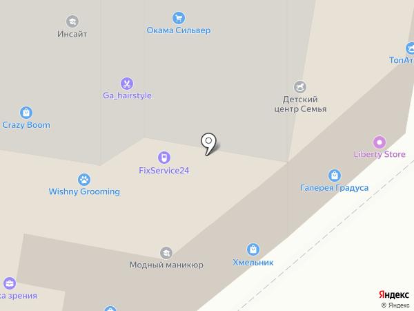 Secret на карте Воронежа