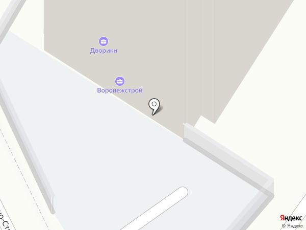 ЭксПресс на карте Воронежа
