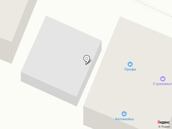 Страховка+ на карте Воронежа