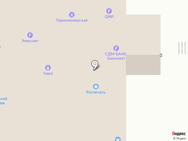 Тамбовский трикотаж на карте Воронежа
