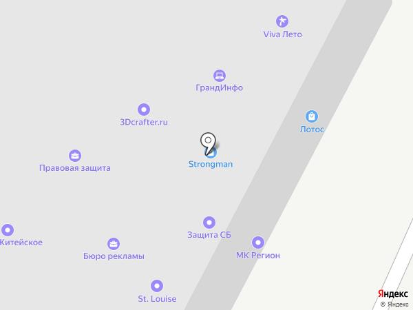 АЭфКом на карте Воронежа