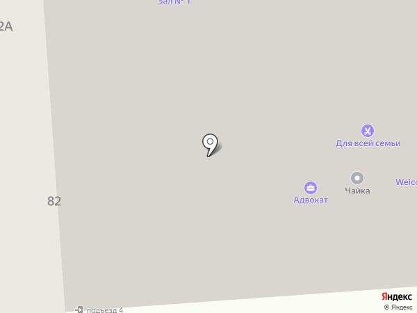 Pitbull на карте Воронежа