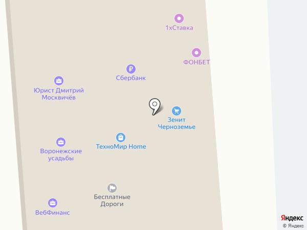 GreenHat на карте Воронежа