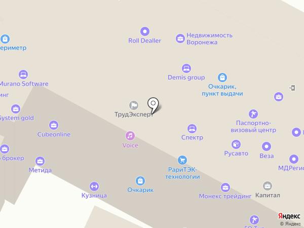 Olmart на карте Воронежа