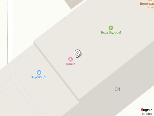 Хмельная лавка на карте Воронежа
