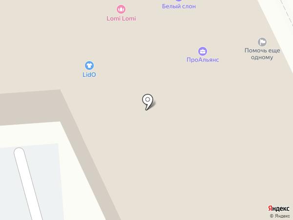 Регистрационный Центр на карте Воронежа