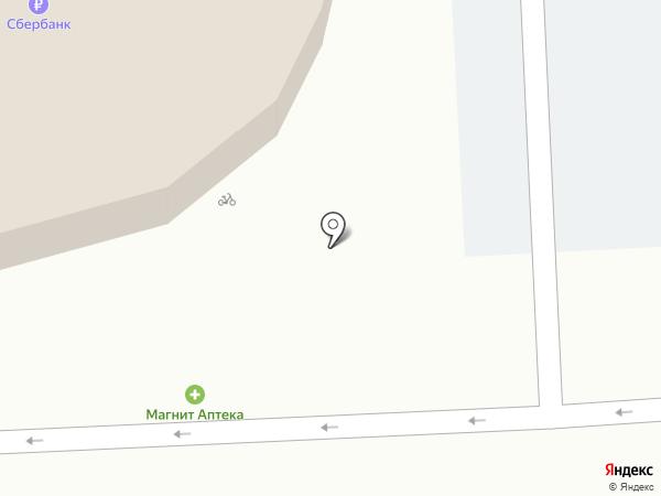 Дом люстр на карте Воронежа