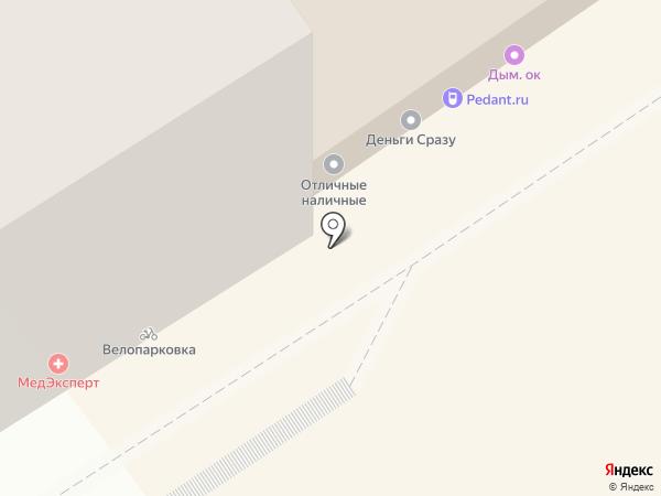 Шаурма на карте Воронежа