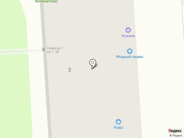 Фотосалон на карте Воронежа