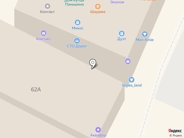 Студия современного маникюра на карте Воронежа
