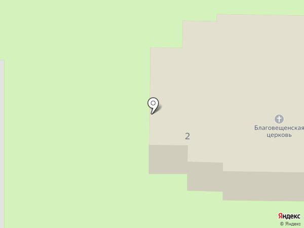 Храм Благовещения Пресвятой Богородицы на карте Агронома