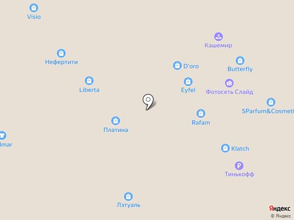 Cheholchik на карте Воронежа