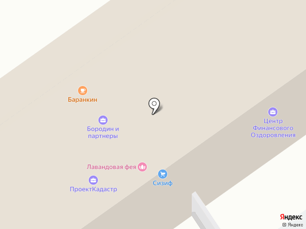 Мастерская речи на карте Воронежа