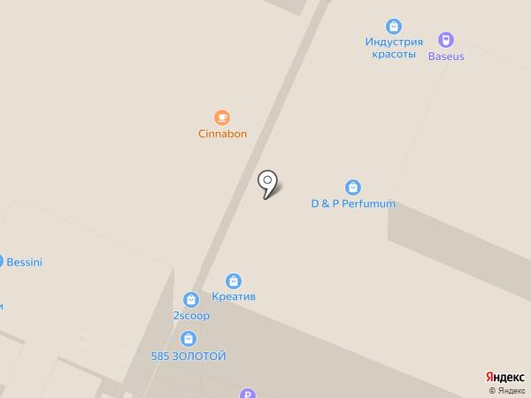Barselo Biagi на карте Воронежа