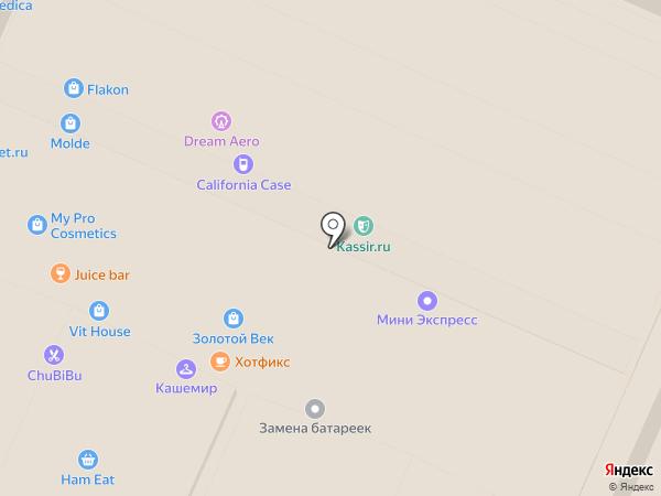 Felice на карте Воронежа
