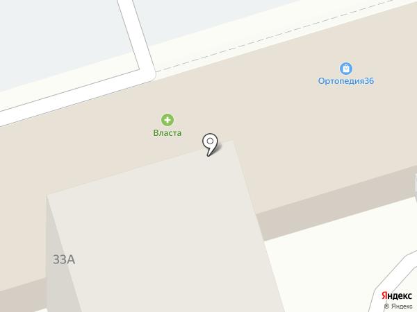 Власта на карте Воронежа
