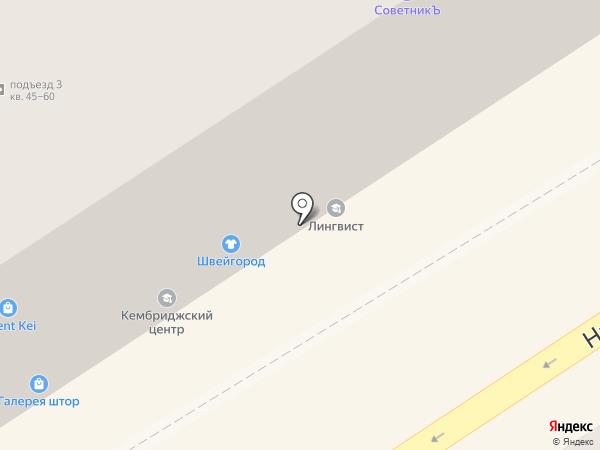 Джуманджи на карте Воронежа