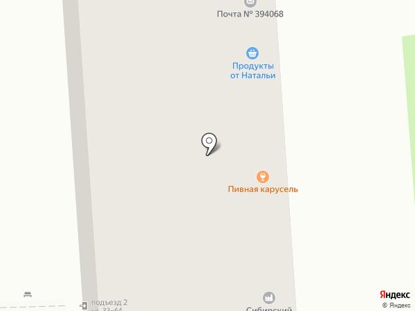 Пивная карусель на карте Воронежа