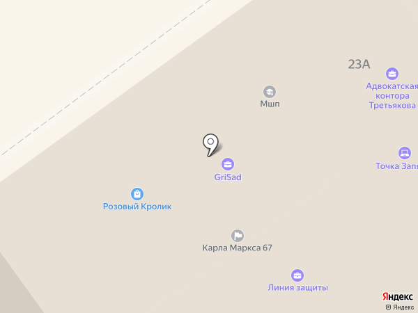 Два рубля на карте Воронежа