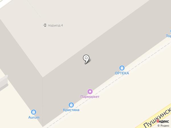 Алоэ на карте Воронежа