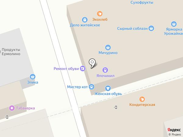 Киоск по продаже круп на карте Воронежа