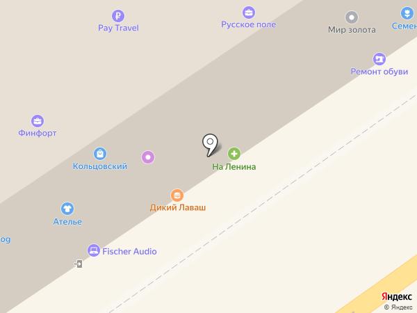 Золотое руно на карте Воронежа