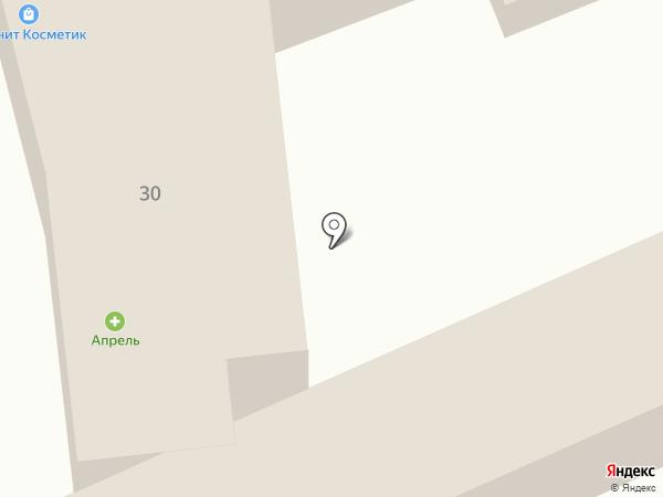 Агат на карте Краснодара