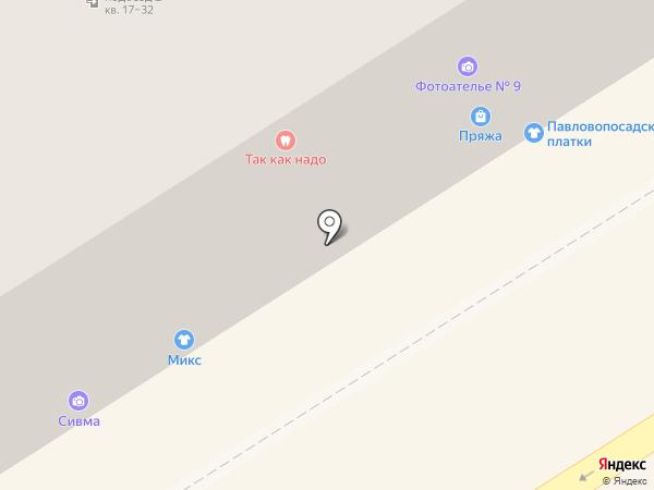 Макс экспромт на карте Воронежа