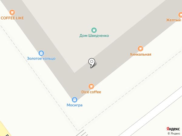 Хинкальная на карте Воронежа