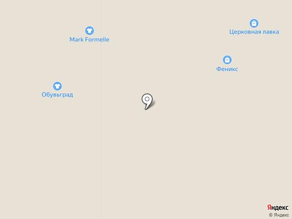 Конфаэль на карте Воронежа