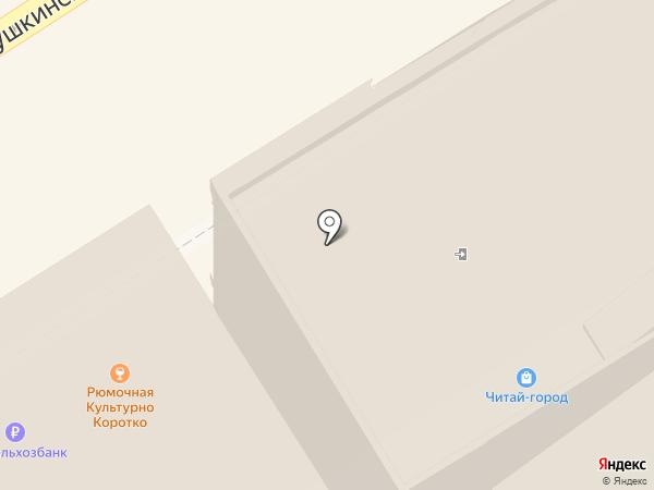 Aurum на карте Воронежа