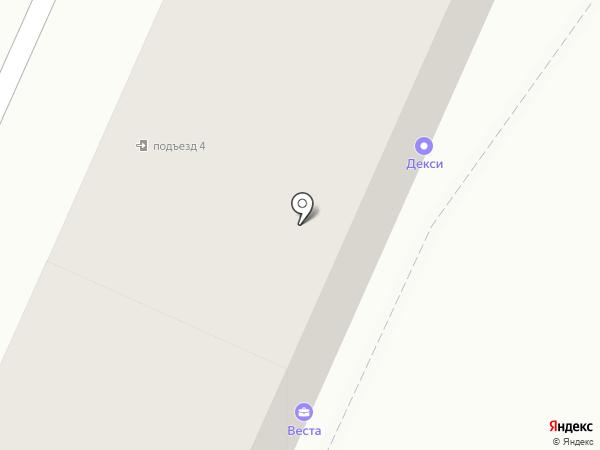 Dexi на карте Воронежа