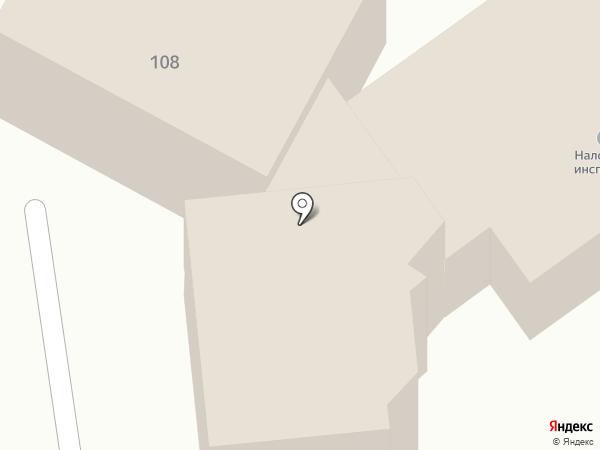 ИФНС на карте Динской