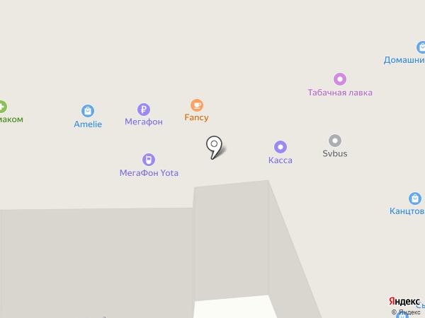 Вираж Регион-Сервис на карте Воронежа
