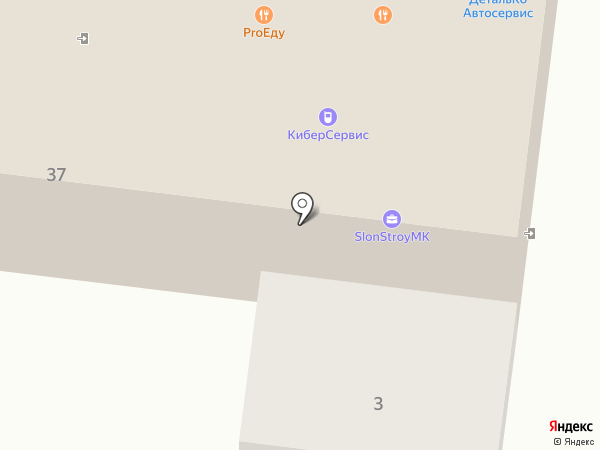 МойDrive на карте Воронежа
