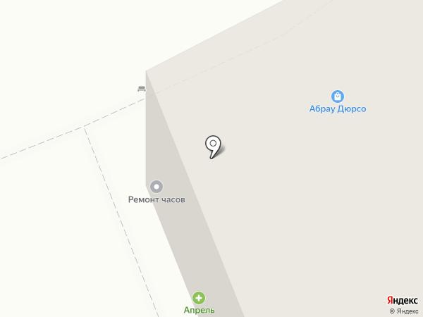 Абрау-Дюрсо на карте Воронежа