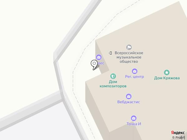 Всероссийское Музыкальное Общество на карте Воронежа