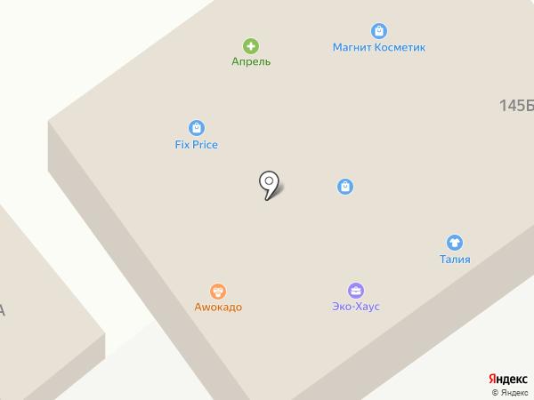 Авокадо на карте Динской