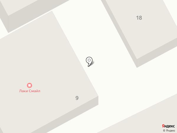 Lucky Smile на карте Ленины