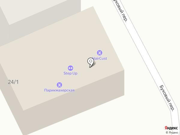 Аптека на карте Ленины