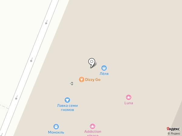 Пуаро на карте Воронежа