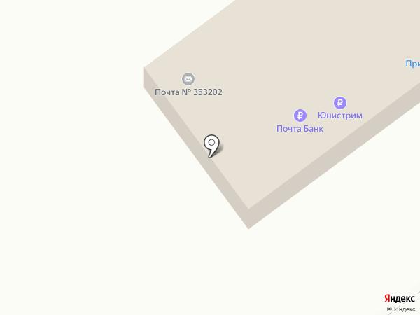 Почта Банк, ПАО на карте Динской