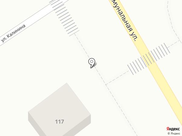 Аркада на карте Динской