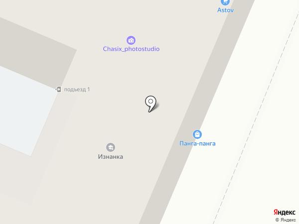 Supreme на карте Воронежа